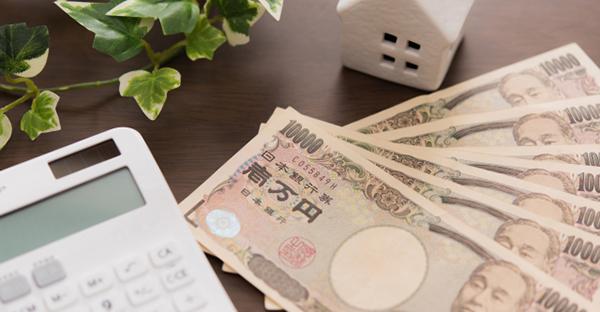 マイホーム資金計画☆計算方法とチェック項目一覧