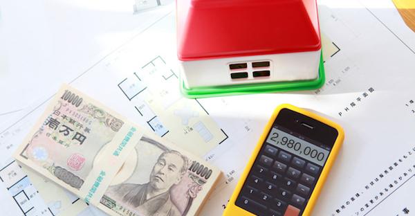 沖縄で選ぶ住宅ローン☆変動金利のメリット・デメリット