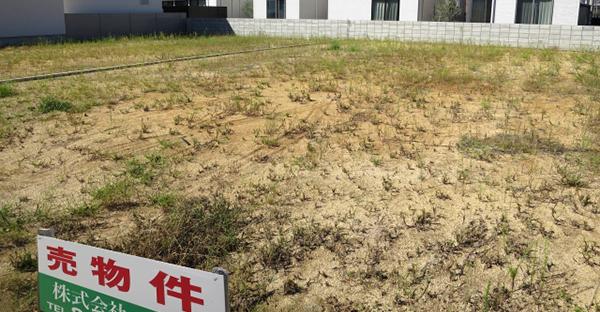 沖縄の土地購入☆思いがけず掛かった5つのコスト