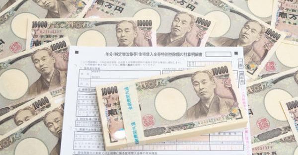沖縄の住宅ローン☆借入金額と返済期間の決め方