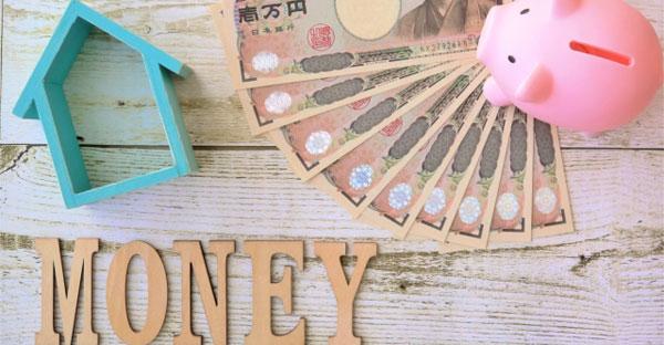 沖縄の注文住宅で活用できる補助金④自治体の補助金制度