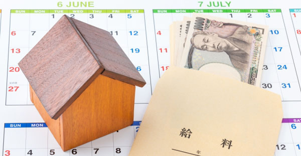 沖縄注文住宅を建てる予算建て☆3つの側面からみる目安