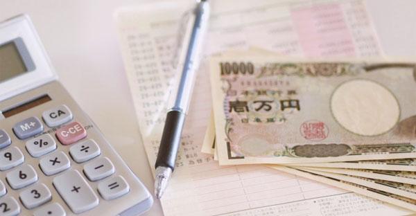 沖縄で注文住宅の予算立て、限度額