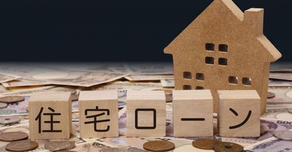 残債が残っている場合の対処法