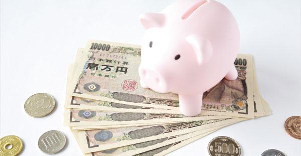 毎月返済額から見る、融資金額の目安は?