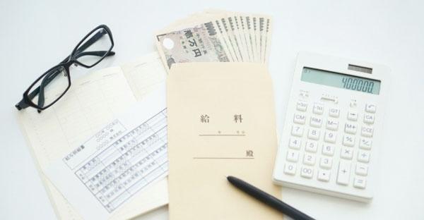 元利均等返済と元金均等返済の融資額目安