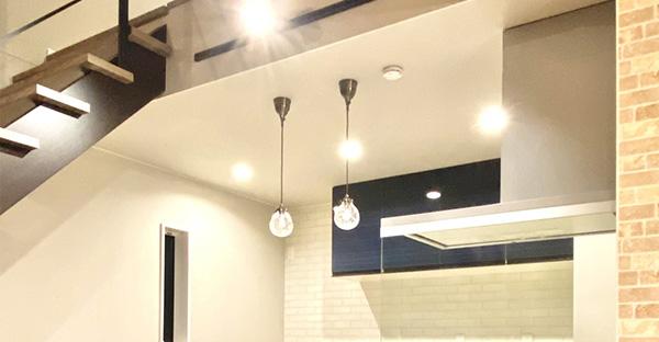 【沖縄の家】最後に気になる照明プランニング☆種類と選び方