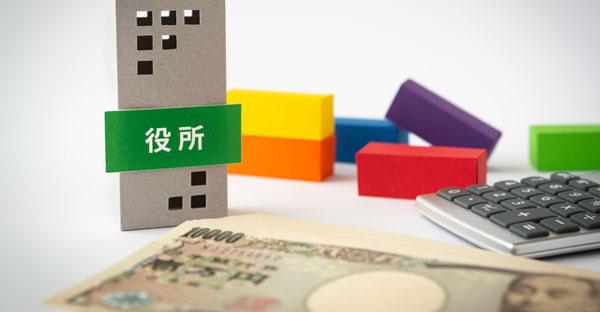 ZEH(ゼッチ)住宅補助金の可能性